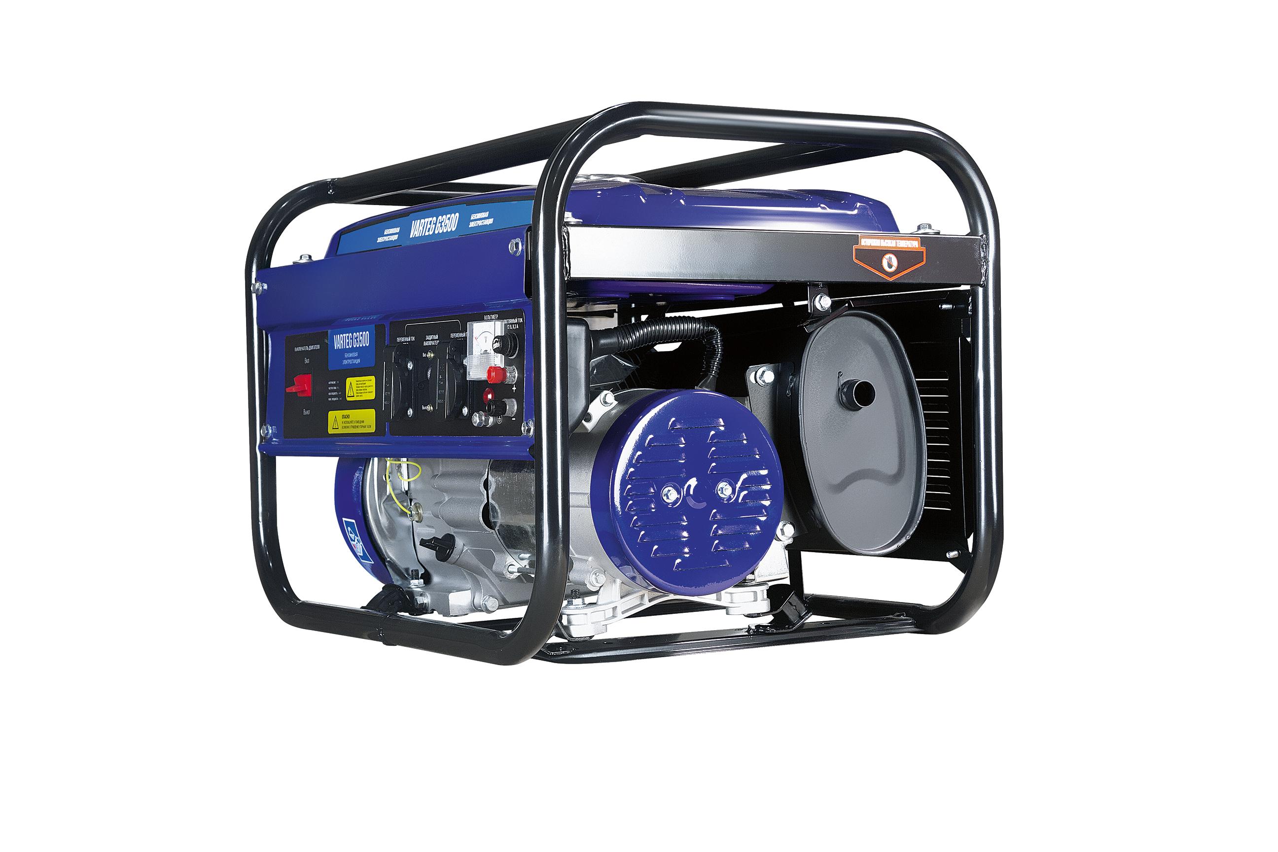 Бензиновый генератор G3500 VARTEG